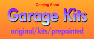 Garage Kits COMING SOON