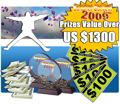Summer Contest 2009 prizes