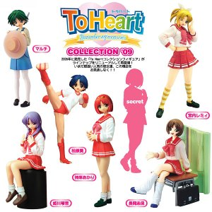 to heart 2 collection 09