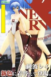 rei race queen cherry 1